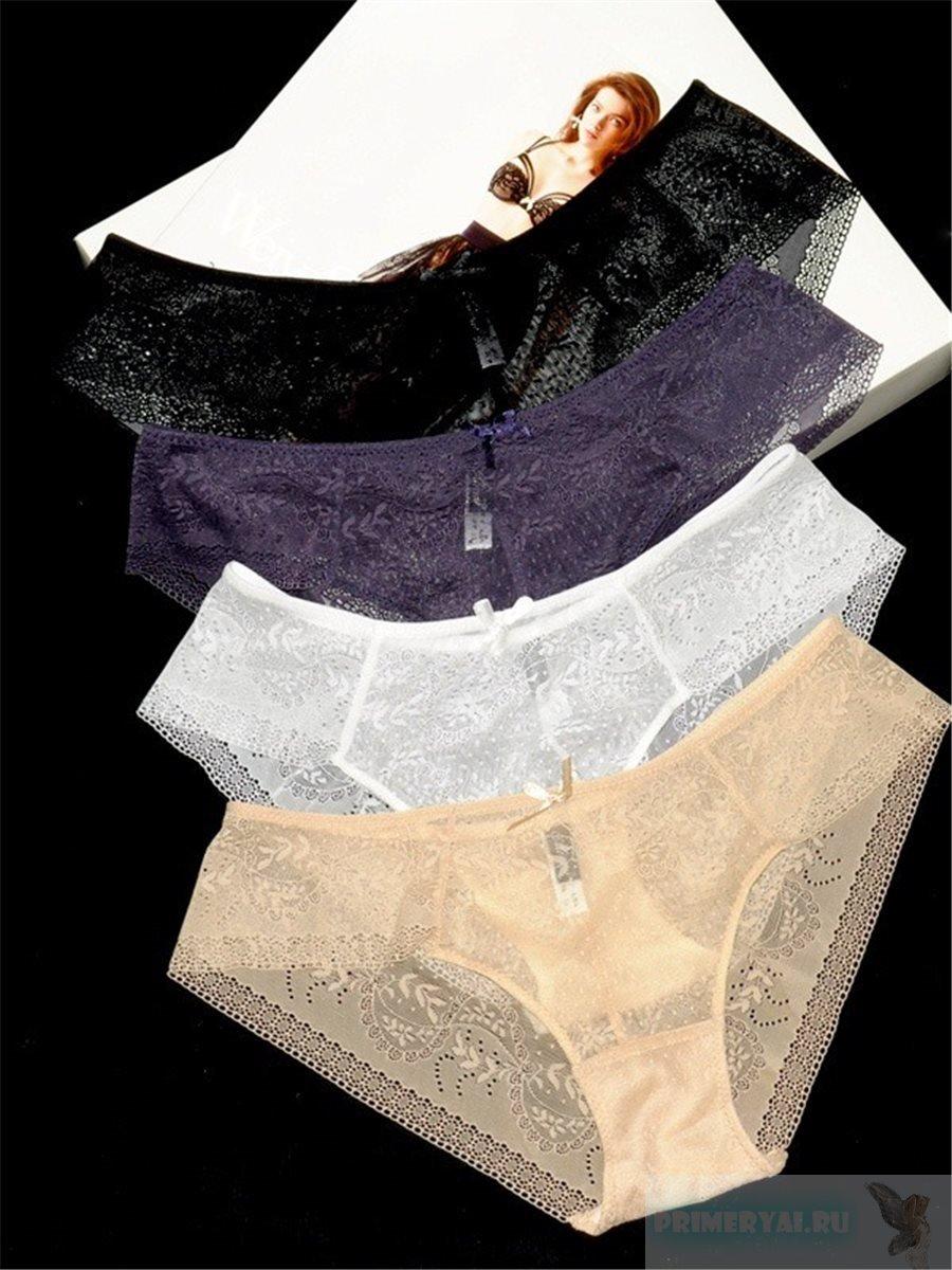 Алина женское белье женские бразильские стринги