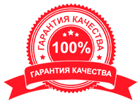 garantiya_kachestva.png