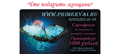advert25.jpg